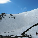 Stok narciarski pod £omnickim Siod³em.